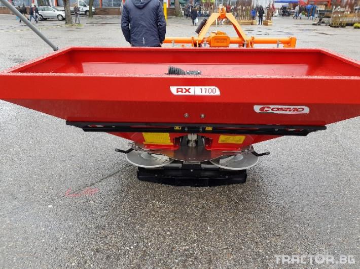 Торачки Cosmo Торачка RX 1100 2 - Трактор БГ