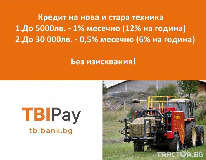 Торачки Cosmo RT 800 1 - Трактор БГ